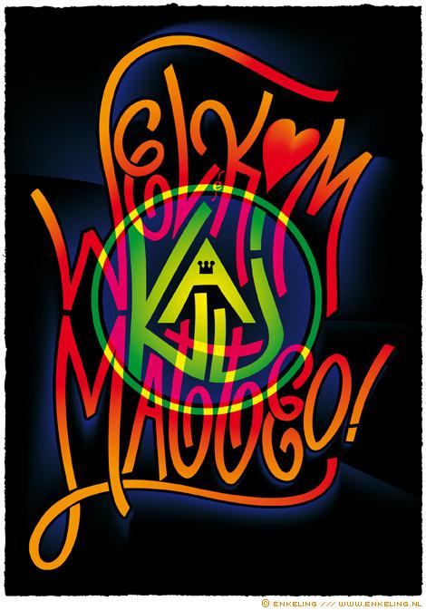 welkom, kaj, matteo, newborn, felicatio, typografie, typography, heart, crown, Enkeling, 2014