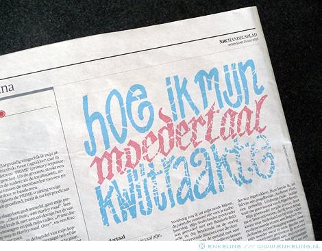 typografie, typography, NRC Handelsblad, moedertaal, Enkeling, 2015