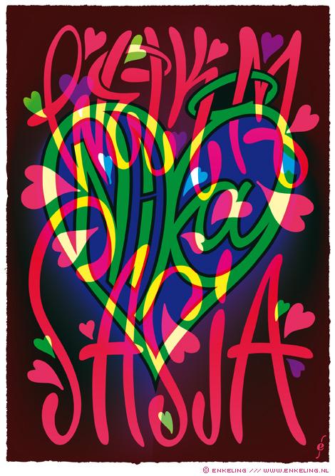 welkom, Nika, Sasja, daughter, felicatio, typografie, typography, heart, halo, Enkeling, 2015